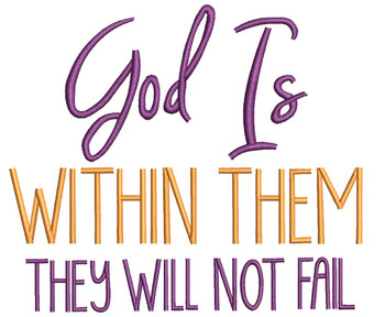 """God is Within Them  - Fits a 4x4 &5x7"""" Hoop - Machine Embroidery Designs"""