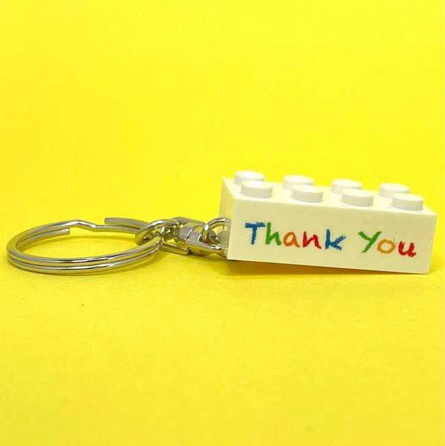 Personalised Thank You Keyring