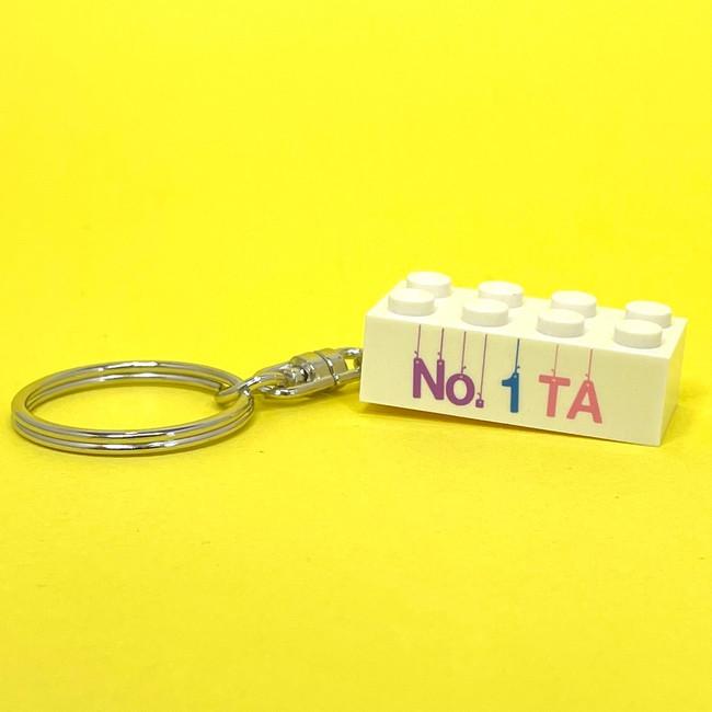 Personalised 'No. 1 TA' Keyring
