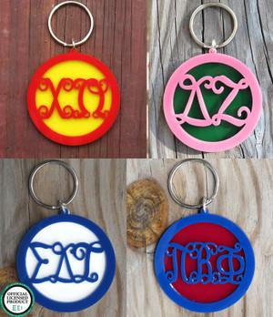 Greek Script Layered Keychain  www.tinytulip.com