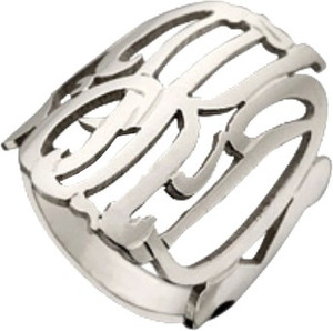 Sterling Silver Monogram Script Cut Out Ring  www.tinytulip.com