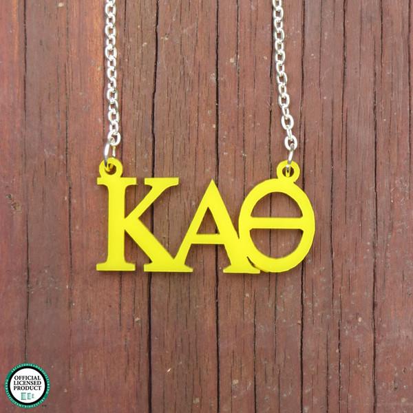 Greek Floating Letters Necklace