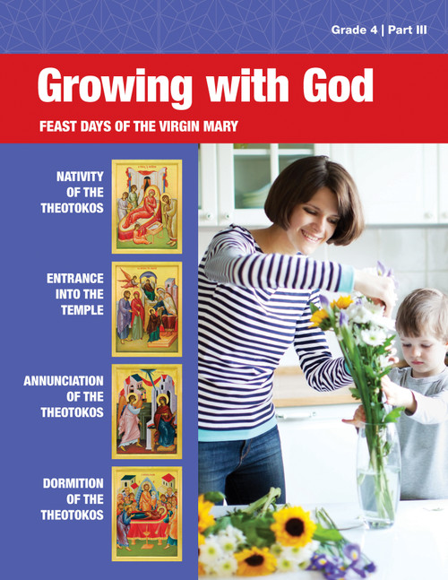 4th Grade: Growing with God Student Book (Part III)