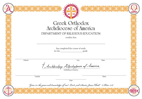 Sunday School Promotion Certificate PDF