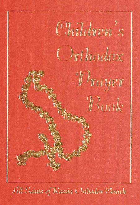Children's Orthodox Prayer Book - Revised
