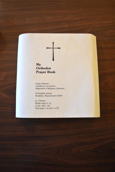 My Orthodox Prayer Book in Braille