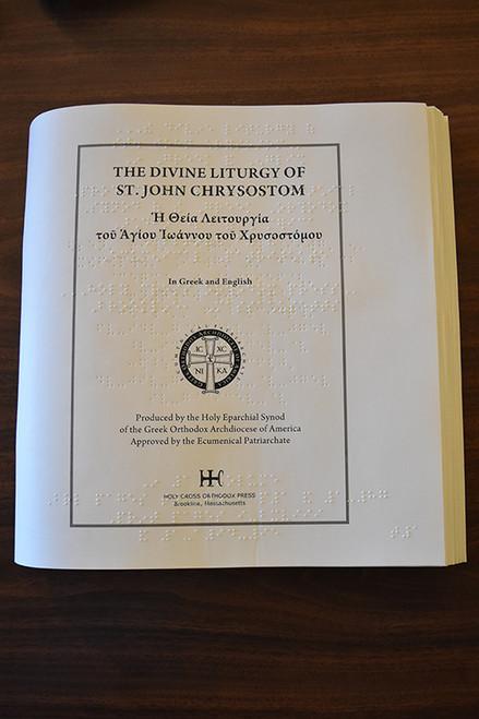 Divine Liturgy in Braille (English)