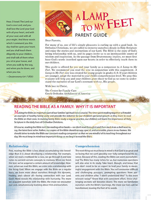 A Lamp To My Feet: An Introduction to the Bible Parent Guide (PDF)