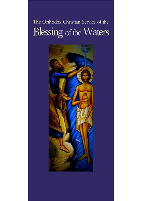 Blessing of the Waters Service Pamphlet (set of 10)