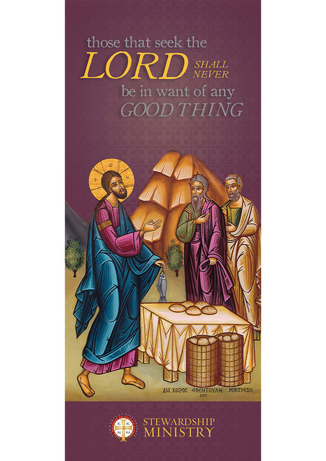 Those That Seek the Lord Shall Never be in Want of any Good Thing Pamphlet (set of 10)