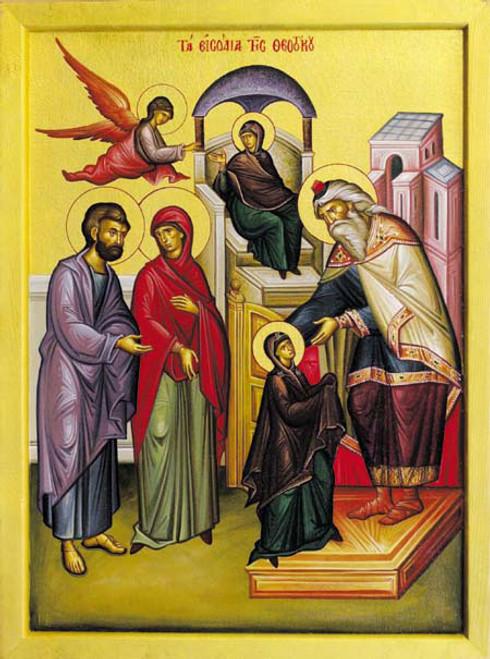 Presentation of the Theotokos