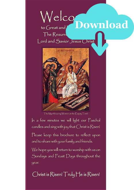 The Resurrection Service - Digital Download
