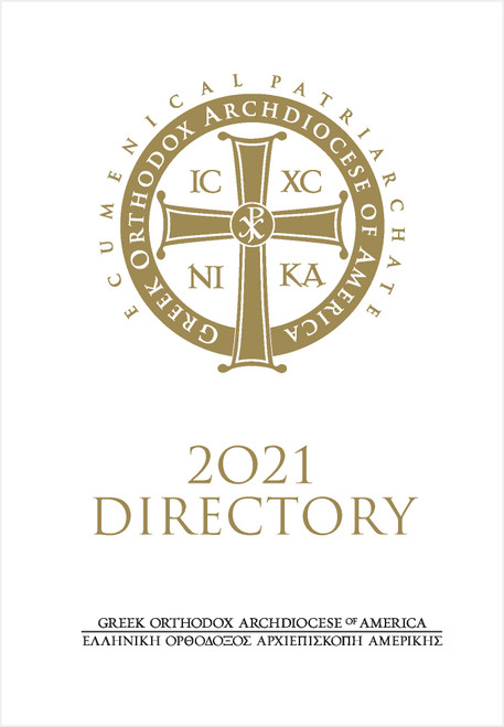 2021 Archdiocese Directory