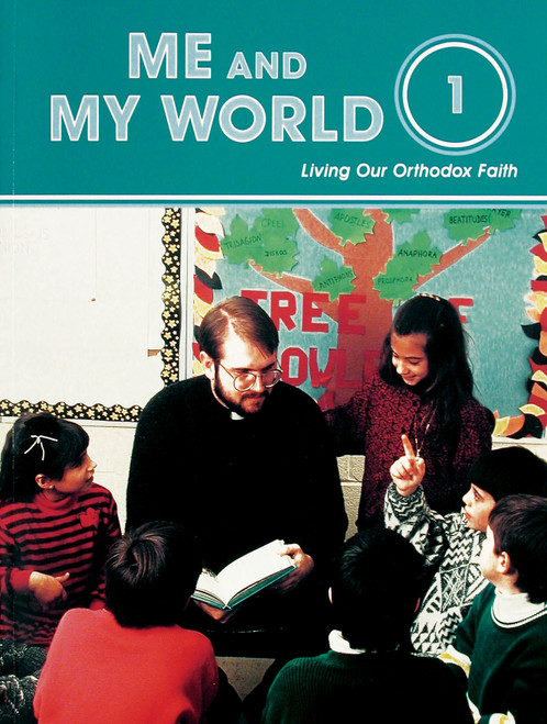 1st Grade: Me and My World