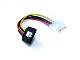 Product image for 15CM SATA Power Adaptor | AusPCMarket Australia