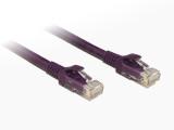 Product image for 0.25M Purple Cat6 Cable | AusPCMarket Australia