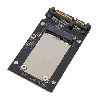 Simplecom SA101 mSATA to 7mm 2.5in SATA Enclosure Product Image 2