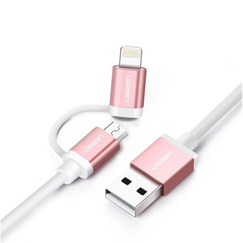 1.5M UGreen Micro-USB To USB Cable With Lightning Adapter 30471 Product Image 2