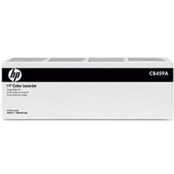 Image for HP Color LaserJet Roller Kit for CP6015/CM6030/CM6040 AusPCMarket