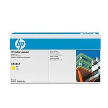 Image for HP Color LaserJet Yellow Imaging Drum (CB386A) AusPCMarket
