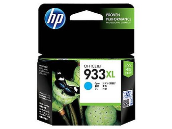 Image for HP CN054AA 933XL High Yield Cyan Original Ink Cartridge, 825 pages AusPCMarket