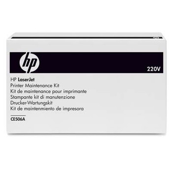 Image for HP 220 Volt Fuser Kit for HP CLJ CP3520 / CM3530 MFP AusPCMarket