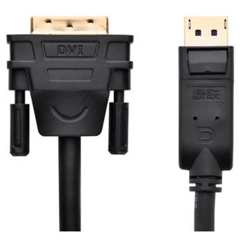 Image for UGreen 10221 2M DisplayPort to DVI M/M Cable AusPCMarket