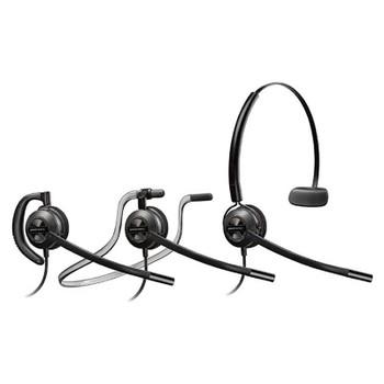 Image for Plantronics EncorePro HW540D Convertible Wideband Monaural NC Corded Headset AusPCMarket
