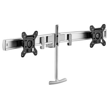 Image for Atdec AWN-LR-S Dual Display Crossbar - Silver AusPCMarket