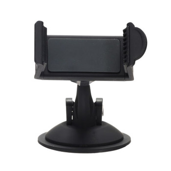 Moki AutoGrip Suction Phone Mount Main Product Image