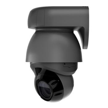 Ubiquiti Networks UniFi Protect UVC-G4-PTZ 4K PTZ 22x Zoom Surveillance Camera Product Image 2