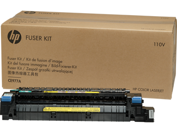 Product image for HP Colour LaserJet Cp5525 220V Fuser Kit