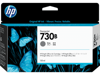 Product image for HP 730B 130Ml Grey DesignJet Ink Cartridge - T1700 / New Sd Pro Mfp / T1600 / T2600