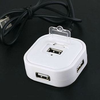Product image for Hi-Speed USB 2.0 4 Port Hub White | AusPCMarket Australia