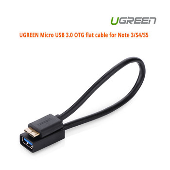 Product image for Micro USB 3.0 OTG flat cable for Note 3/S4/S5 | AusPCMarket Australia