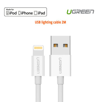Product image for UGreen Lighting to USB cable - 2M 20730 | AusPCMarket Australia