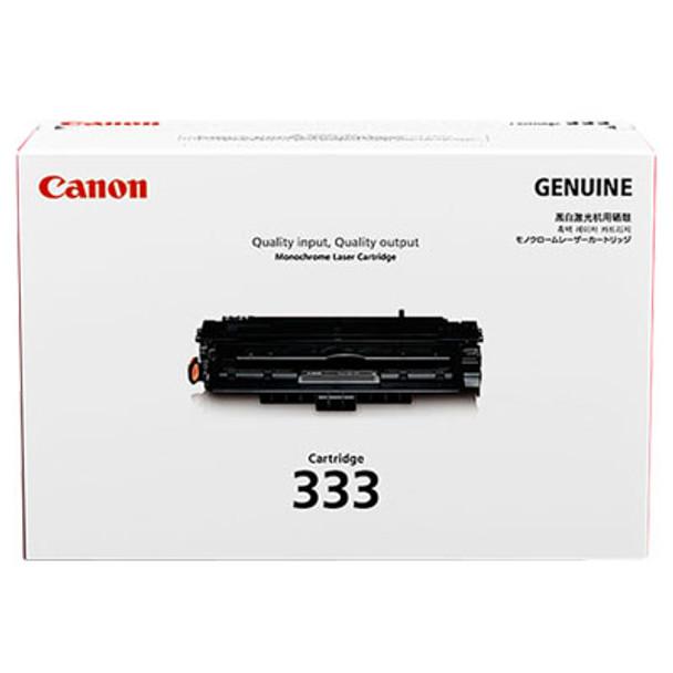 Image for Canon 333 Black Toner Cartridge 10,000 pages Black AusPCMarket