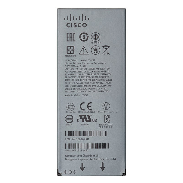 Image for Cisco CP-BATT-8821= Extended Battery for Wireless IP Phone 8821 AusPCMarket