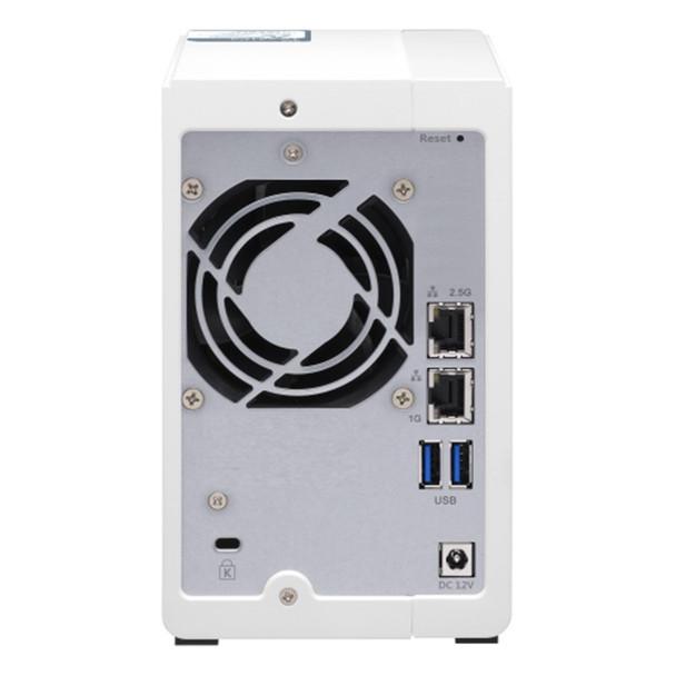 QNAP TS-231P3-4G 2 Bay Diskless NAS Quad Core 1.7GHz CPU 4GB RAM Product Image 4
