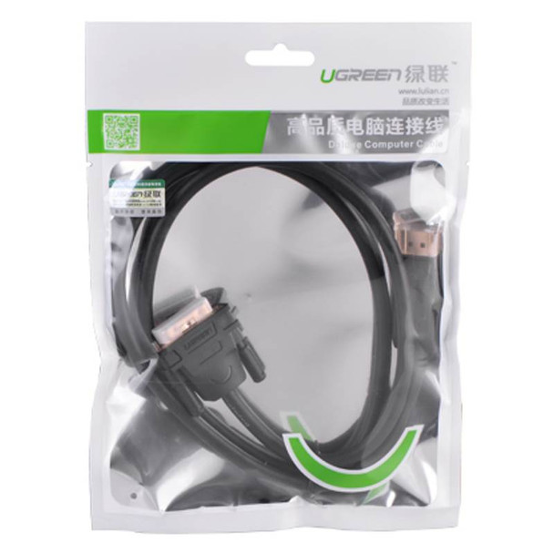 5m DP male to DVI male cable Product Image 5