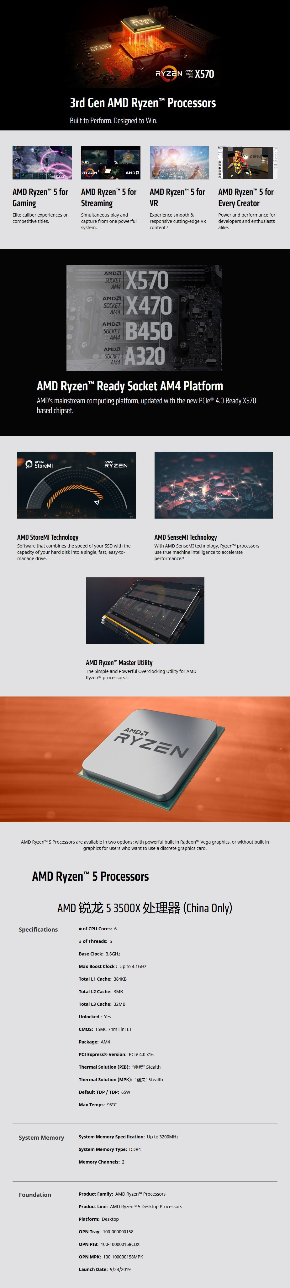amd-ryzen-5-3500x-6core-am4-360-ghz-unlocked-cpu-processor-wraith-stealth-ac40514-1.jpg