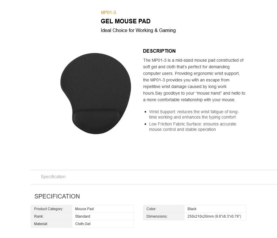 brateck-gel-mouse-pad-ac42894-1.jpg