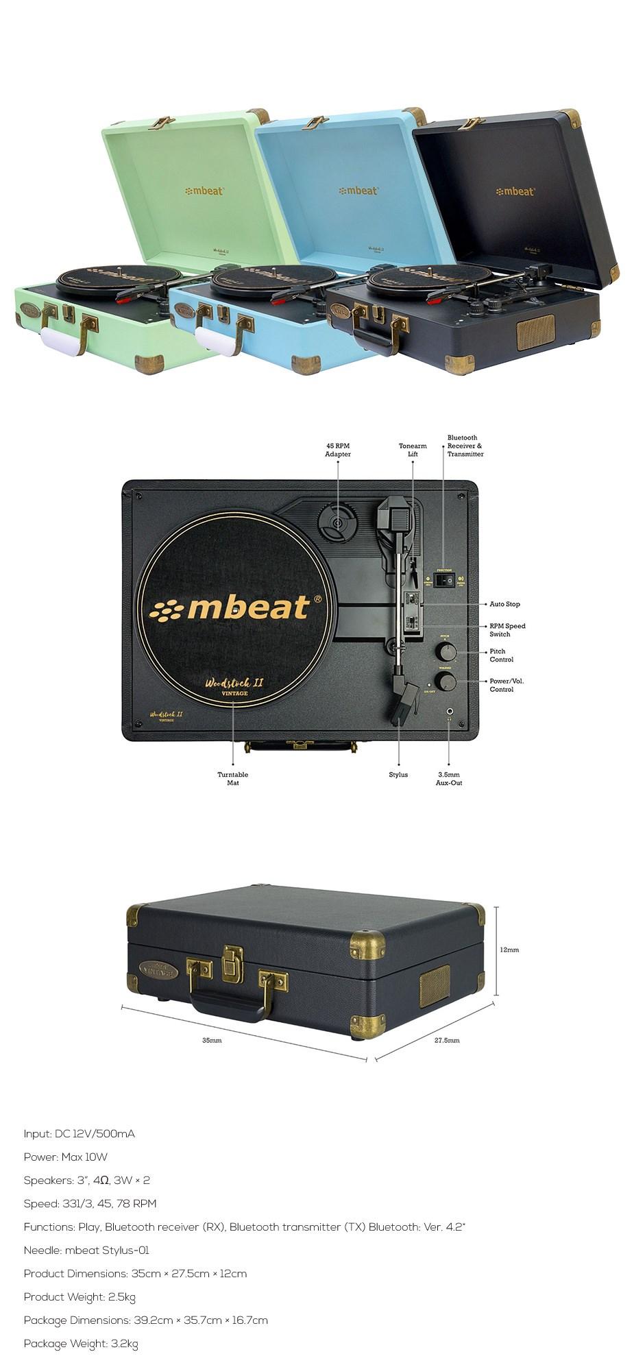 mbeat-woodstock-ii-vintage-bluetooth-stereo-turntable-blue-ac43898-3-1-.jpg