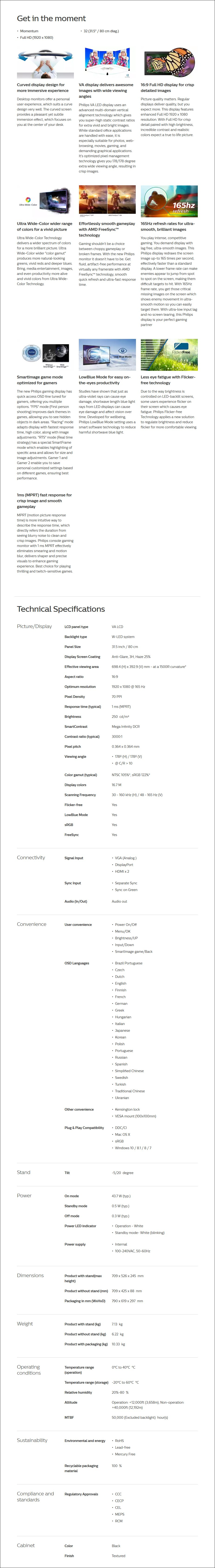 philips-322m8cz-32-165hz-full-hd-1ms-curved-freesync-gaming-monitor-ac32998-7.jpg