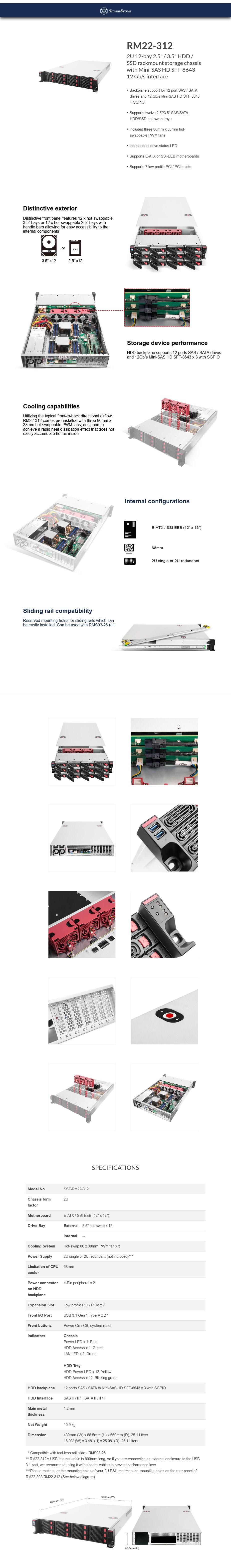 silverstone-rm22312-2u-12bay-rackmount-server-case-ac45817-2.jpg