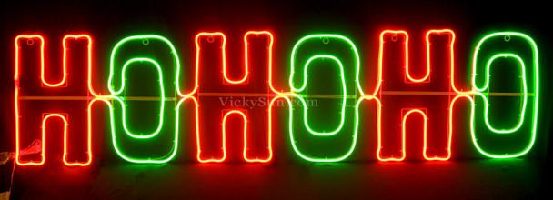 150CM LED Neon Red Green HO HO HO Christmas Motif Lights