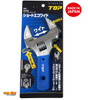 Wide Jaw Shifter Adjustable wrench Stubby length MADE IN JAPAN