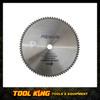 """Circular Saw blade 14"""" 355mm x 80 teeth Tungsten carbide tipped"""