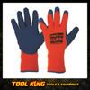 Thermal Work glove Arctic pro
