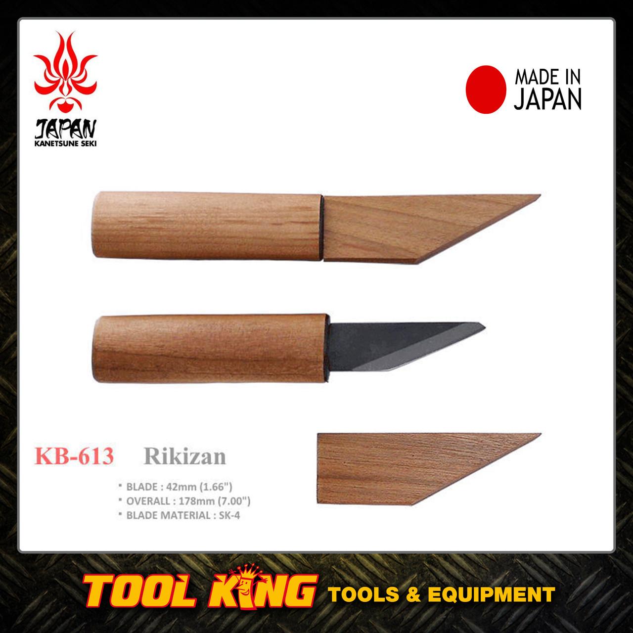 Kiradashi Rikizan handcrafts knife Made in Japan